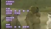 书剑恩仇录片尾曲-风月笑平生