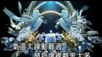 4 罗志祥[爱的主场秀]