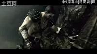 《生化危机》中文预告片(游戏)