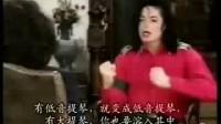 迈克尔-杰克逊生前接受奥普拉专访(1993)