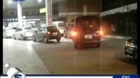 实拍油价上涨前夜私家车排队抢加油
