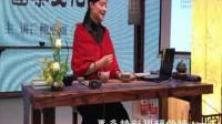 中国茶文化 主讲:鲍丽丽 (二)
