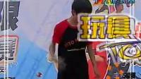 20111028-炫动YOYO《玩具总动员》-浙江少儿频道