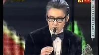 20110415成都华语榜中榜之吴秀波领奖及颁奖