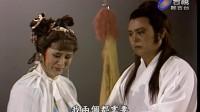 楊麗花歌仔戲_朱洪武 第三十九集