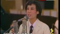 苏小明 (军港之夜)1980版