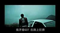 【原创】牛人PK周杰伦 爱车翻拍飘移MV