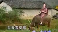 黄梅调《小放牛》庄学忠