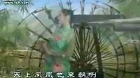 黄梅调《鸾凤争鸣·对唱》庄学忠