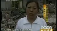 女老师将3名学生紧搂胸前 身体被砸成3段
