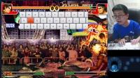 恭喜哥KOF拳皇97键盘教学视频第2期草薙京