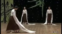 藏族锅庄舞教学