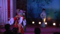 台州乱弹《小宴》2013台州大学生戏曲晚会