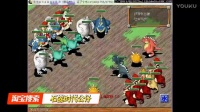 决战食神石器时代2.0第一届机暴团P赛3强循环猪仔VSJorkHo_2飞龙宝宝