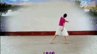 格格广场舞 美丽中国 编舞 杨艺 演绎 格格(背面)