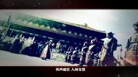 锦鲤抄 【钟汉良古装】