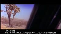 ZARD 永遠 (ストリングス)