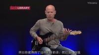 完全初学之金属节奏吉他「第三课:强调」拨片破坏狂