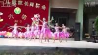 欣欣2010年六一儿童节表演