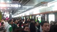 【拍客】广州地铁拥挤场面
