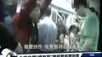 北京地铁烟卷哥秒杀凤姐犀利哥-5月28日