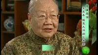 朱良春——国医大师的长寿粥(2010)