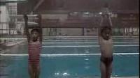 游泳教程之学出发