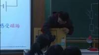 高中综合实践优质课展示《传感器的初步认识》崔老师(江苏省高中综合实践活动优质课评比活动)