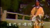 锡剧电视剧玉蜻蜓第4集