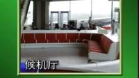 教你学葡语-机场用语-桑巴葡语翻译工作室-www.puyufanyi.com