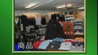 教你学葡语-商店用语-桑巴葡语翻译工作室-www.puyufanyi.com