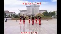 安庆小红人广场舞,乌篷船