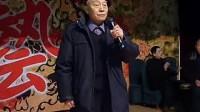 桂大保演唱《刺汤》选段
