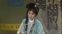 五女拜寿·冰冻路滑(何赛飞 88年电视大选赛)
