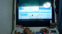 强人改造神奇多合一电脑游戏机