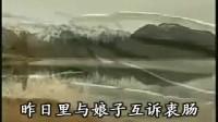 """""""冤狱""""伴奏"""