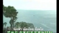 [KwanF中文网]  CH7《倘若我们还相爱》