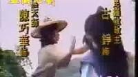 (片  头) 【台湾】心剑片头3