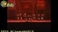 BP爵士舞街舞  齐舞欣赏2