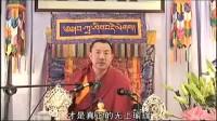 藏传佛教禅定的修法 上