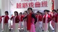 东湖老年大学越剧表演班花旦、小生手位基本功展示。指导老师周国萍