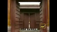 华夏五千年上部8集 (9)