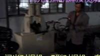 闪光对焊机视频集锦