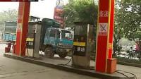 柴油荒愈演愈烈中石化进口柴油保供应