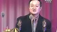 2005台湾电视金钟奖]-2005-11-12-A