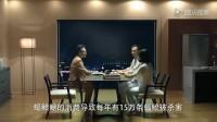 吴秀波保护蝠鲼公益广告2015.1.12