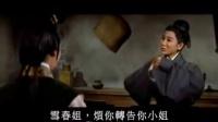 ,黄梅调 血手印 -1 (凌波,秦萍)