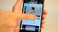 skatehere手机版-HD 720p