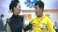 """看山寨""""小沈阳""""现场飙亮音"""
