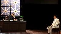 《喜剧的忧伤》7月21日首演第一幕片段